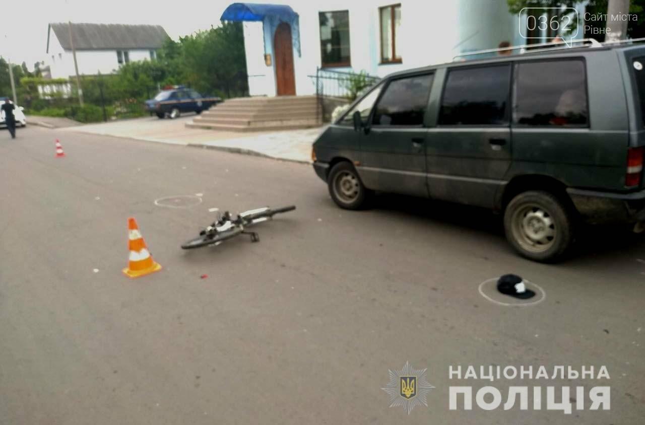 У Здолбунові під колеса мінівена потрапив малолітній велосипедист (ФОТО), фото-1