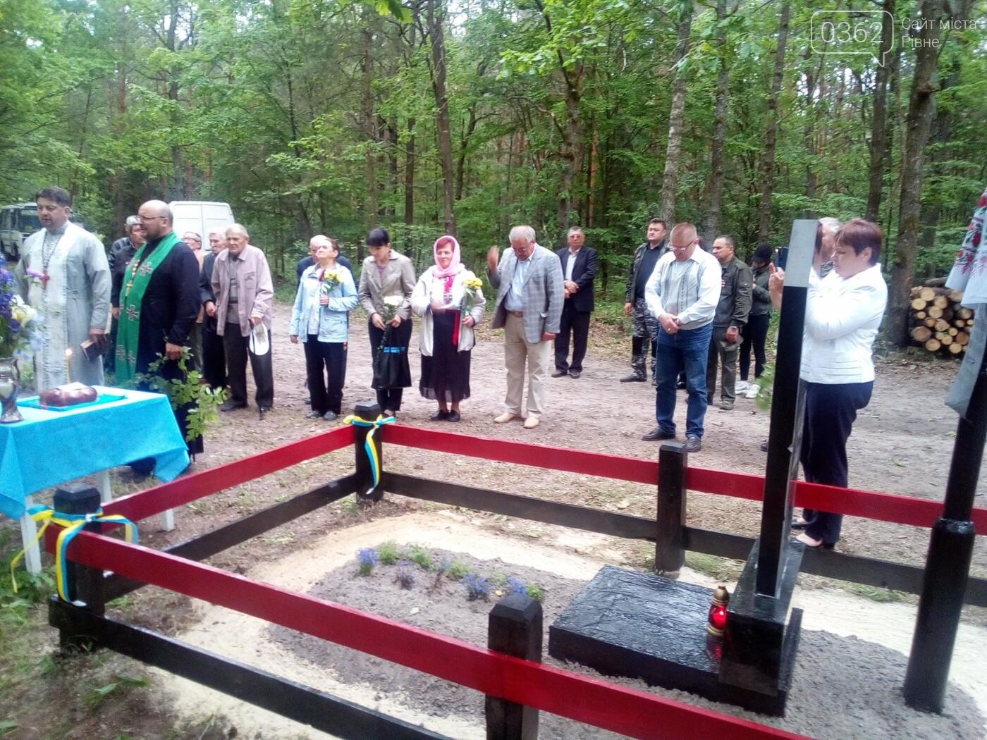 На місці захоронення загиблих воїнів УПА на Рівненщині встановили пам'ятник (ФОТО), фото-3