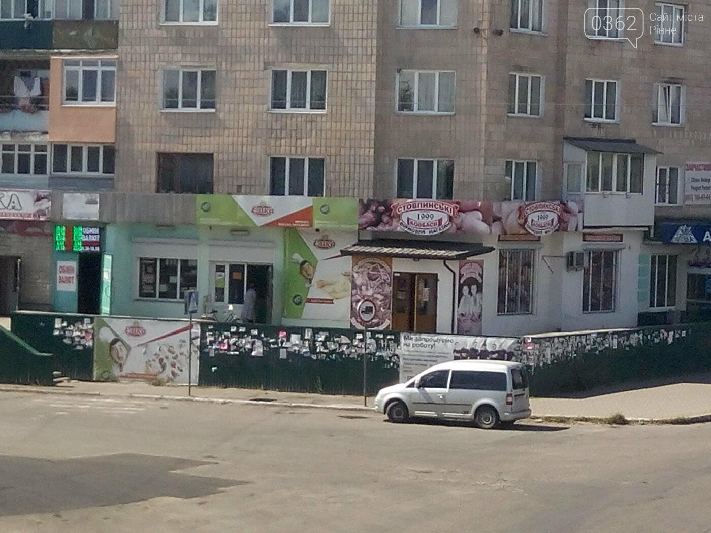 У Квасилові заспамили передвиборчою агітацією центр селища (ФОТО), фото-3
