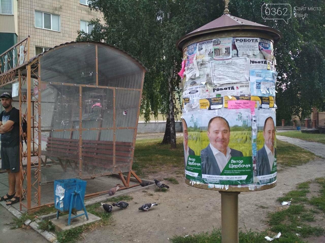 У Квасилові заспамили передвиборчою агітацією центр селища (ФОТО), фото-2