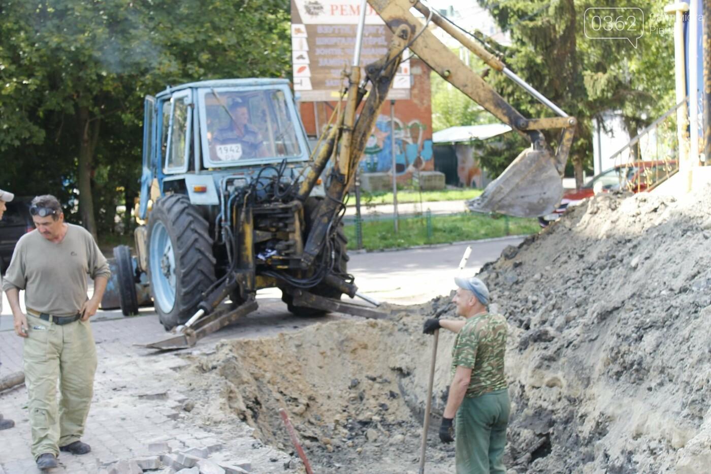 Як «Рівнетеплоенерго» провели ремонт тепломереж у місті (ФОТО), фото-2