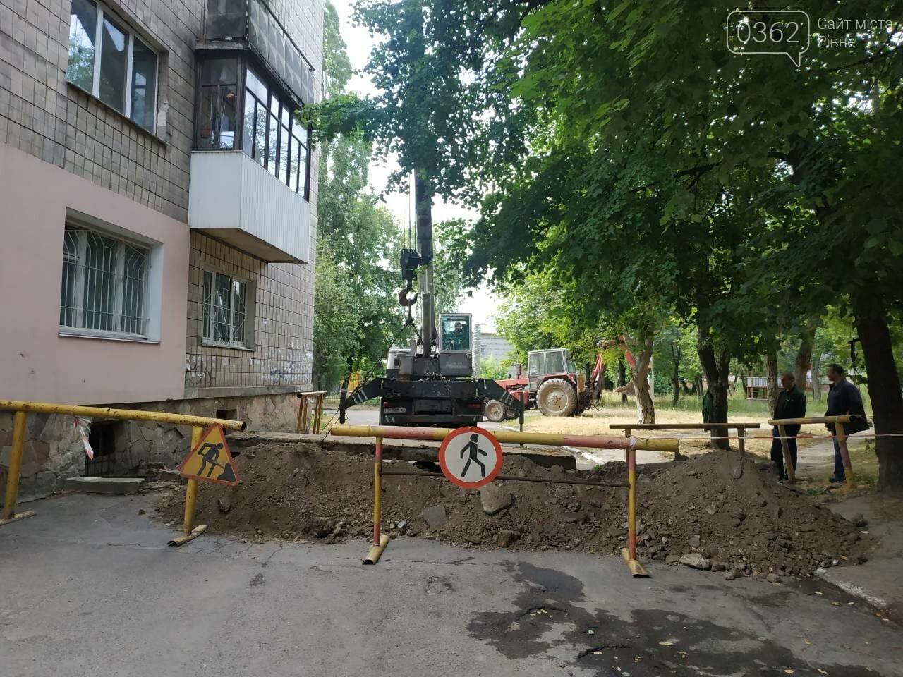 Як «Рівнетеплоенерго» провели ремонт тепломереж у місті (ФОТО), фото-3