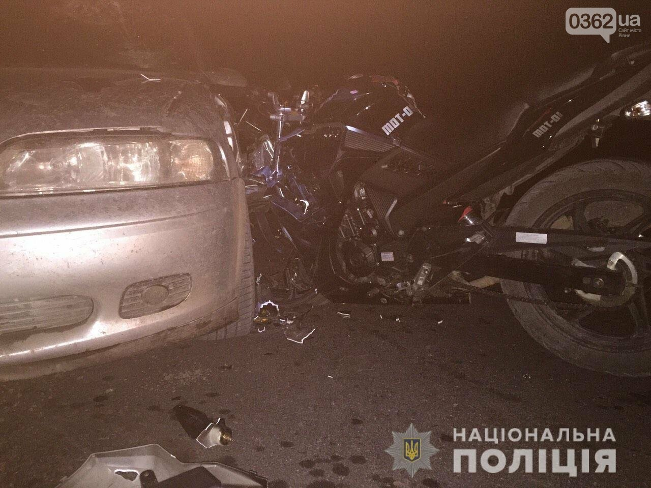 Після ДТП на Рівненщині 17-річний юнак опинився в комі (ФОТО), фото-1