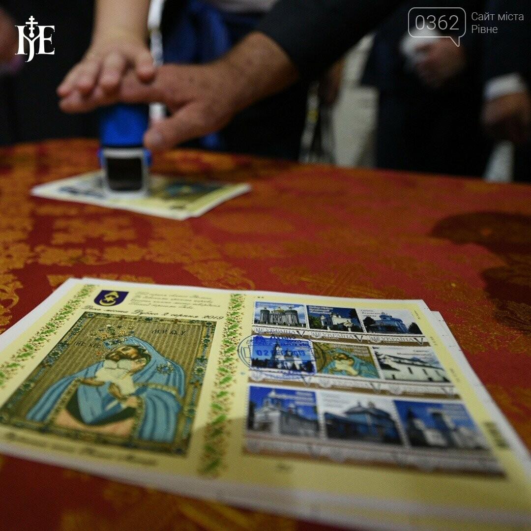 Як Митрополит Епіфаній на Рівненщині свято Іллі відзначає (ФОТО)   , фото-1