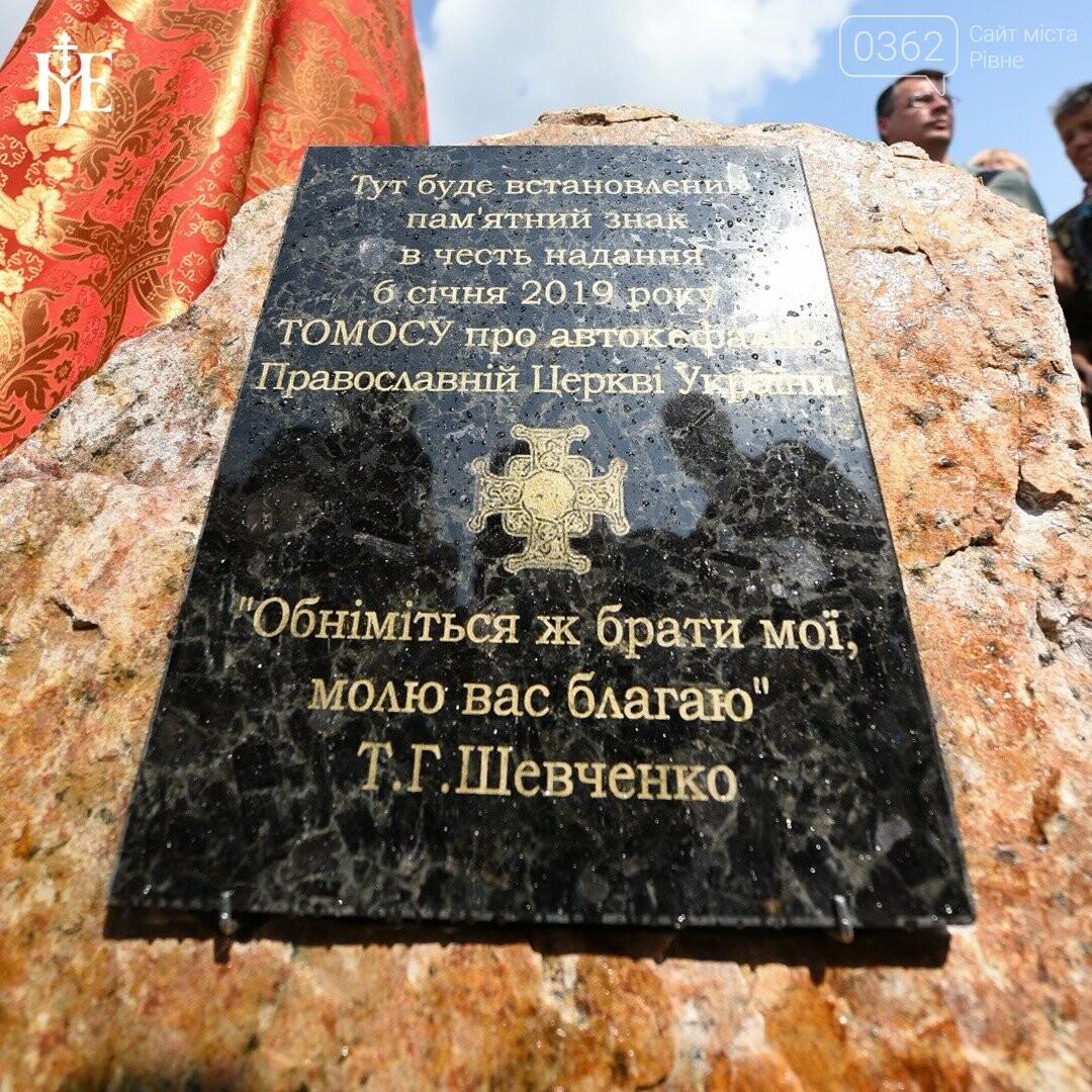 Як Митрополит Епіфаній на Рівненщині свято Іллі відзначає (ФОТО)   , фото-3