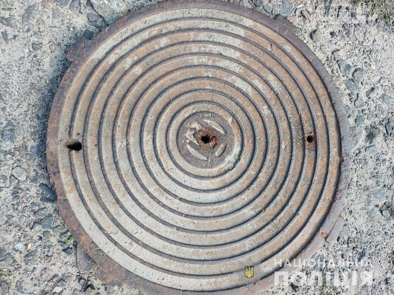 Кинули у каналізацію петарду та отримали опіки: на Рівненщині постраждали підлітки , фото-1