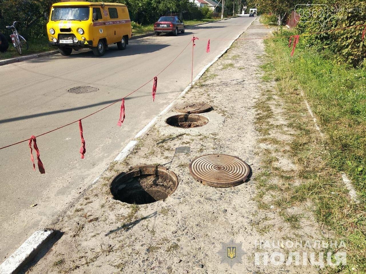 Кинули у каналізацію петарду та отримали опіки: на Рівненщині постраждали підлітки , фото-2
