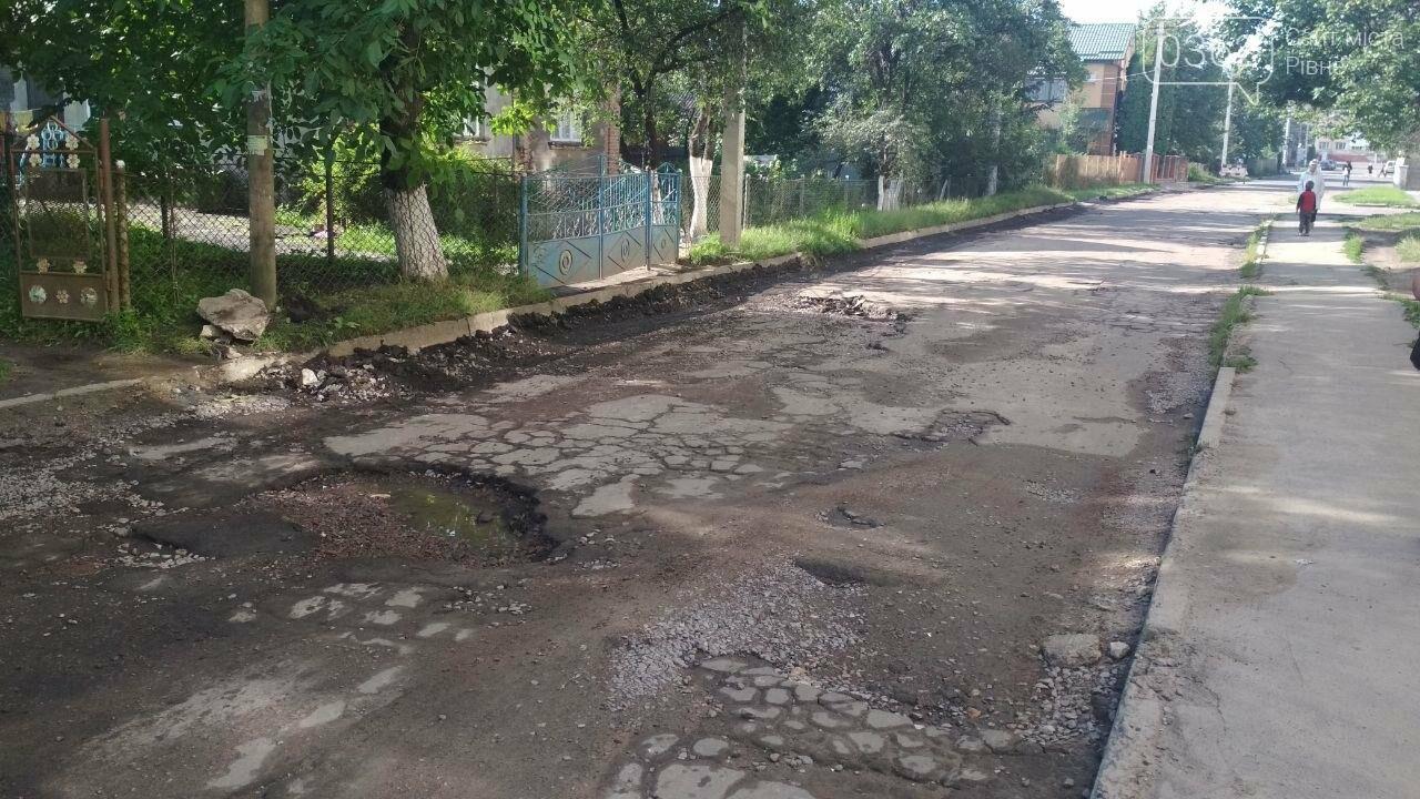 У Квасилові ремонтують дорогу (ФОТО), фото-1