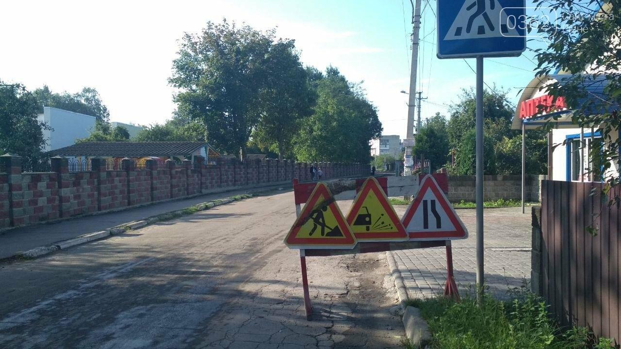 У Квасилові ремонтують дорогу (ФОТО), фото-4