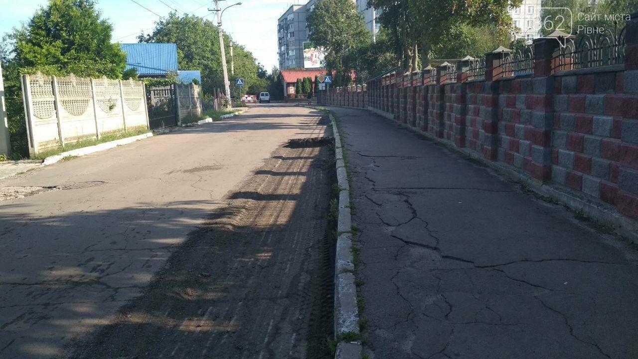 У Квасилові ремонтують дорогу (ФОТО), фото-2
