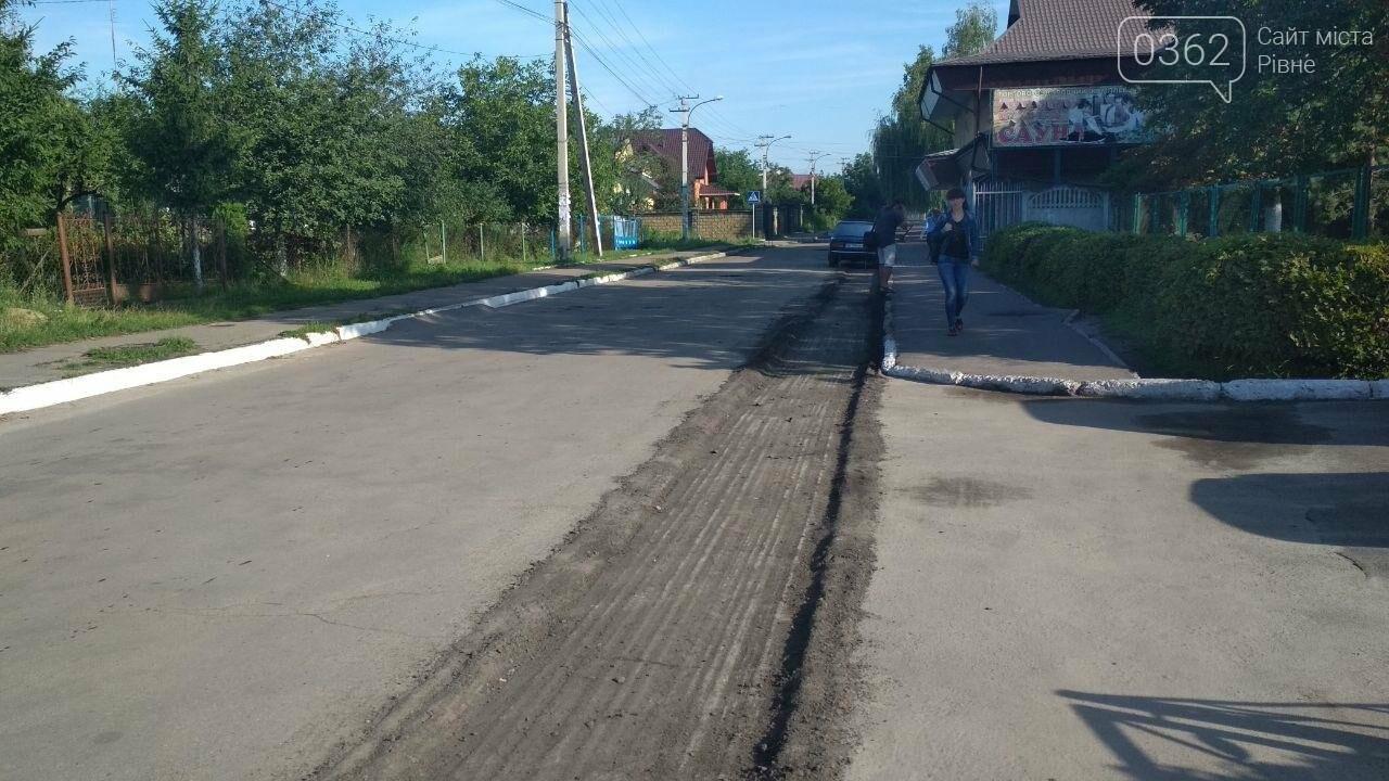 У Квасилові ремонтують дорогу (ФОТО), фото-3