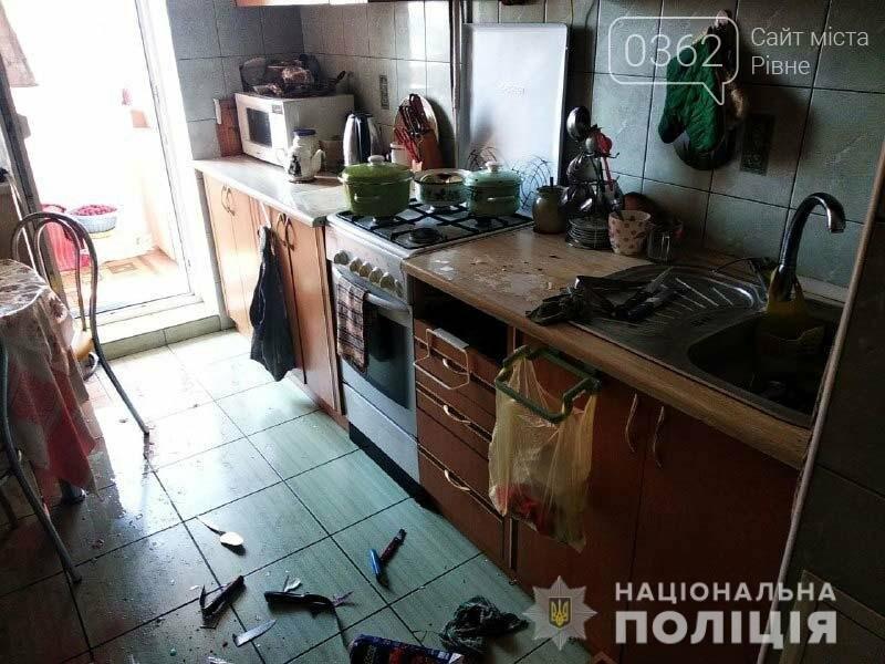 Росіянин, який з виделкою напав на рівнянку, взявся за старе (ФОТО), фото-1