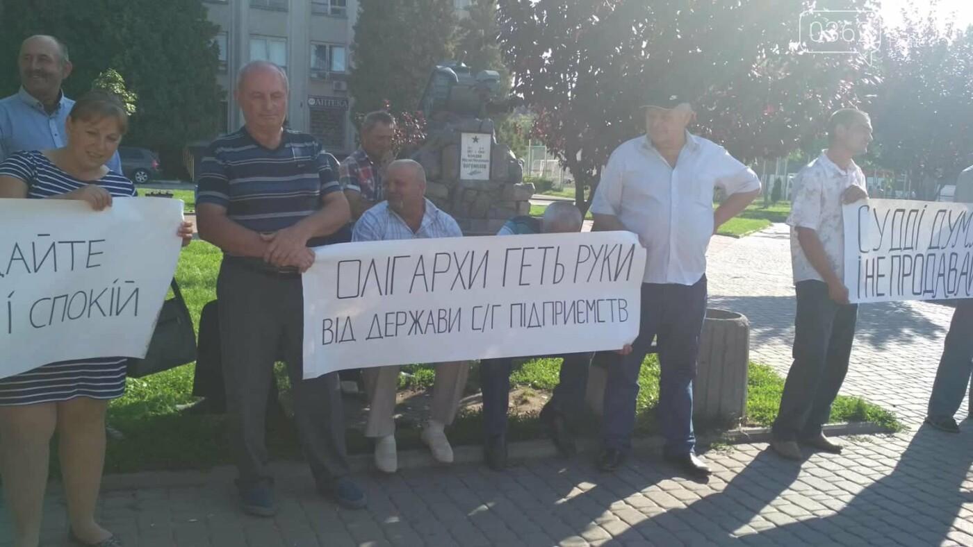 У Рівному пікетували господарський суд (ФОТОФАКТ)  , фото-1