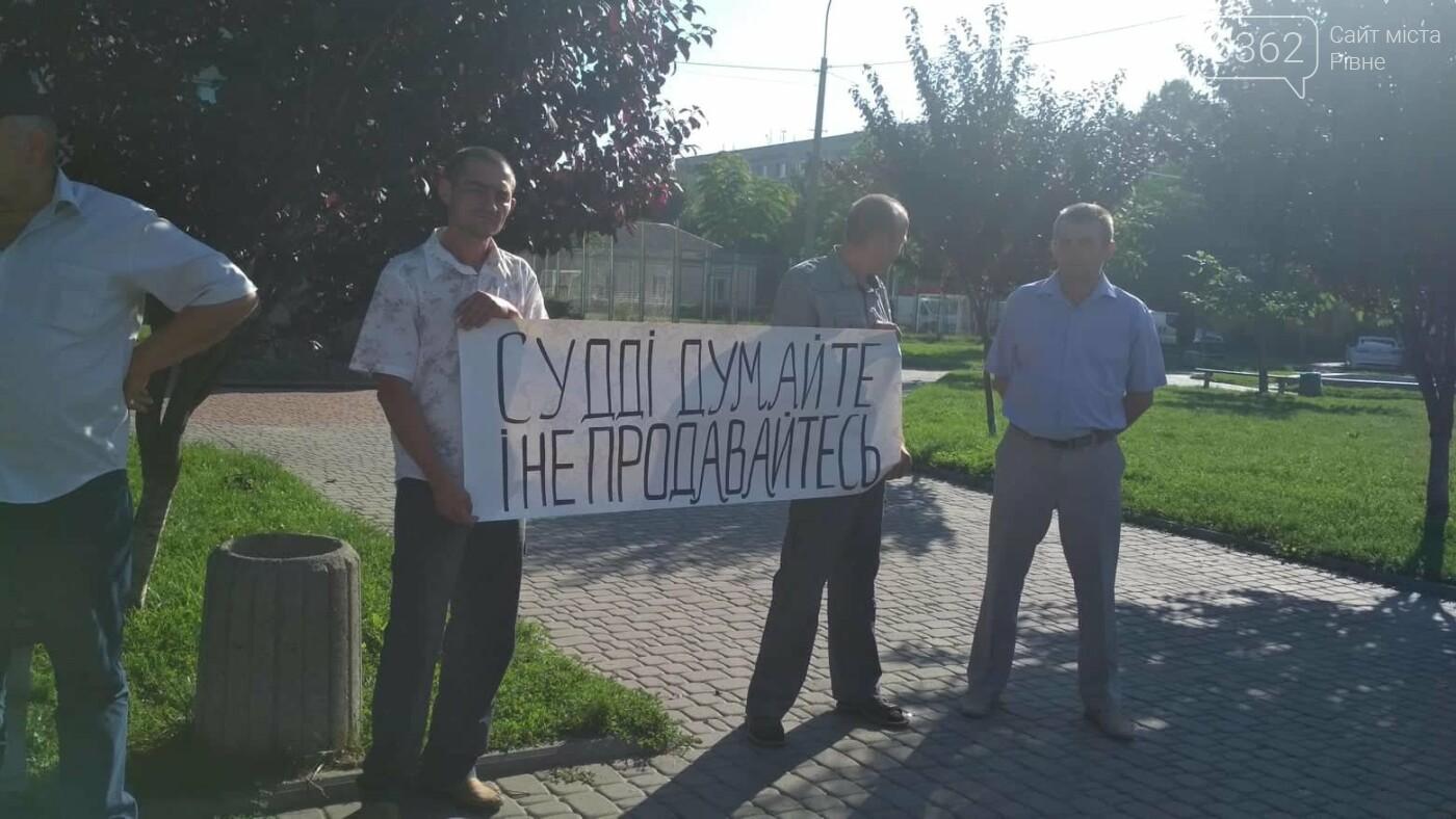 У Рівному пікетували господарський суд (ФОТОФАКТ)  , фото-2