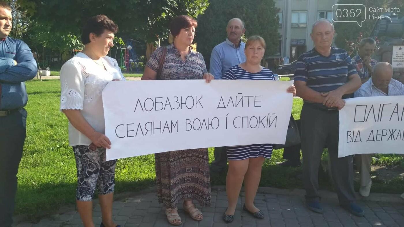 У Рівному пікетували господарський суд (ФОТОФАКТ)  , фото-3