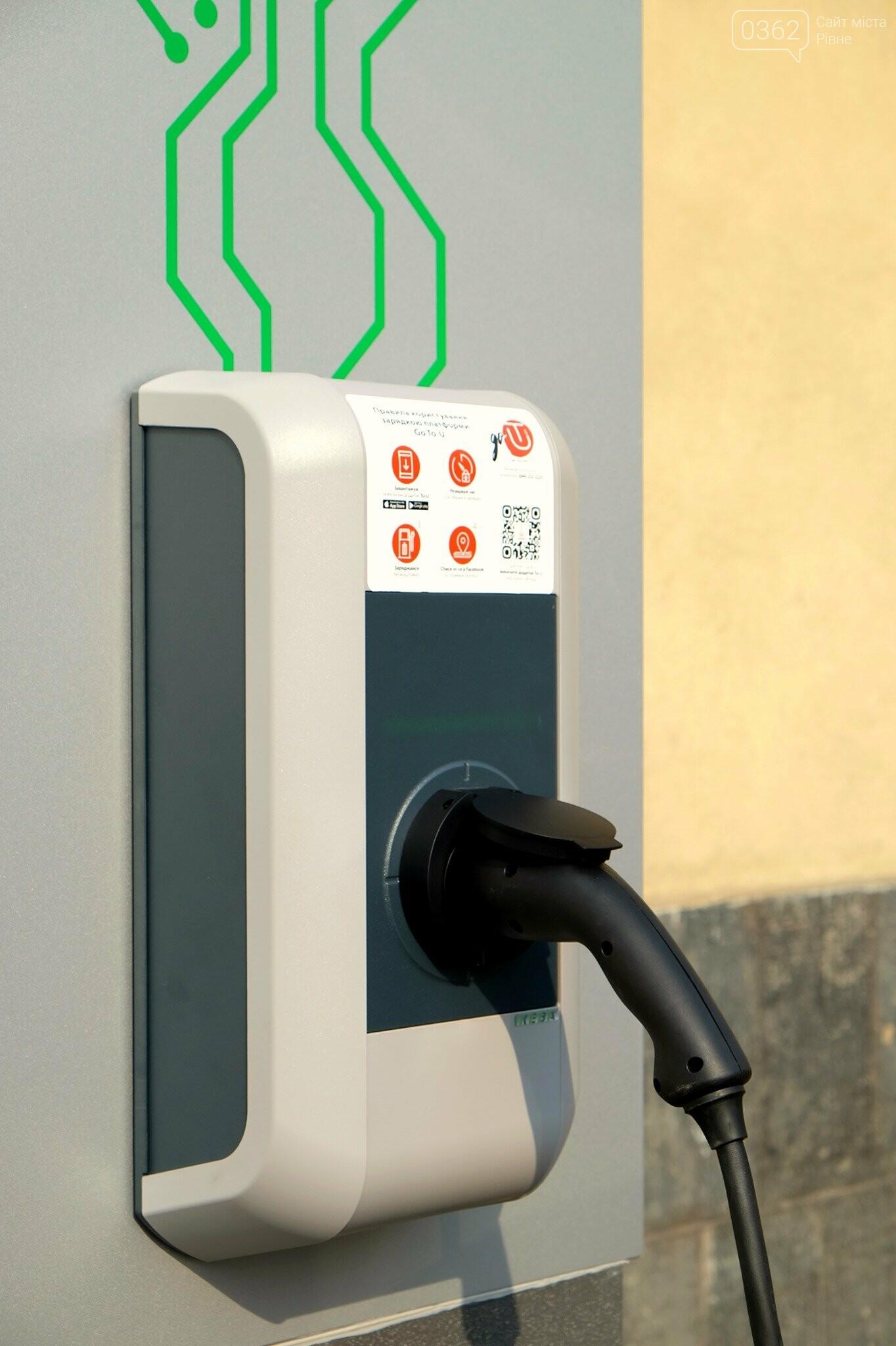 Власники електрокарів у Рівному можуть безкоштовно підзарядити власний транспорт, фото-2