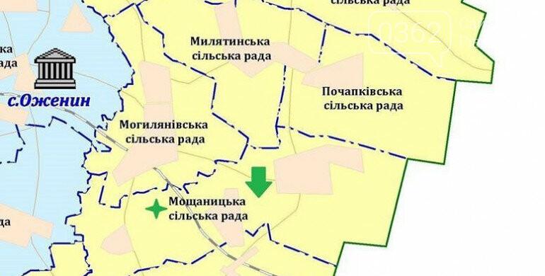 У Острозькому районі хочуть об'єднатись ще дві громади, фото-1