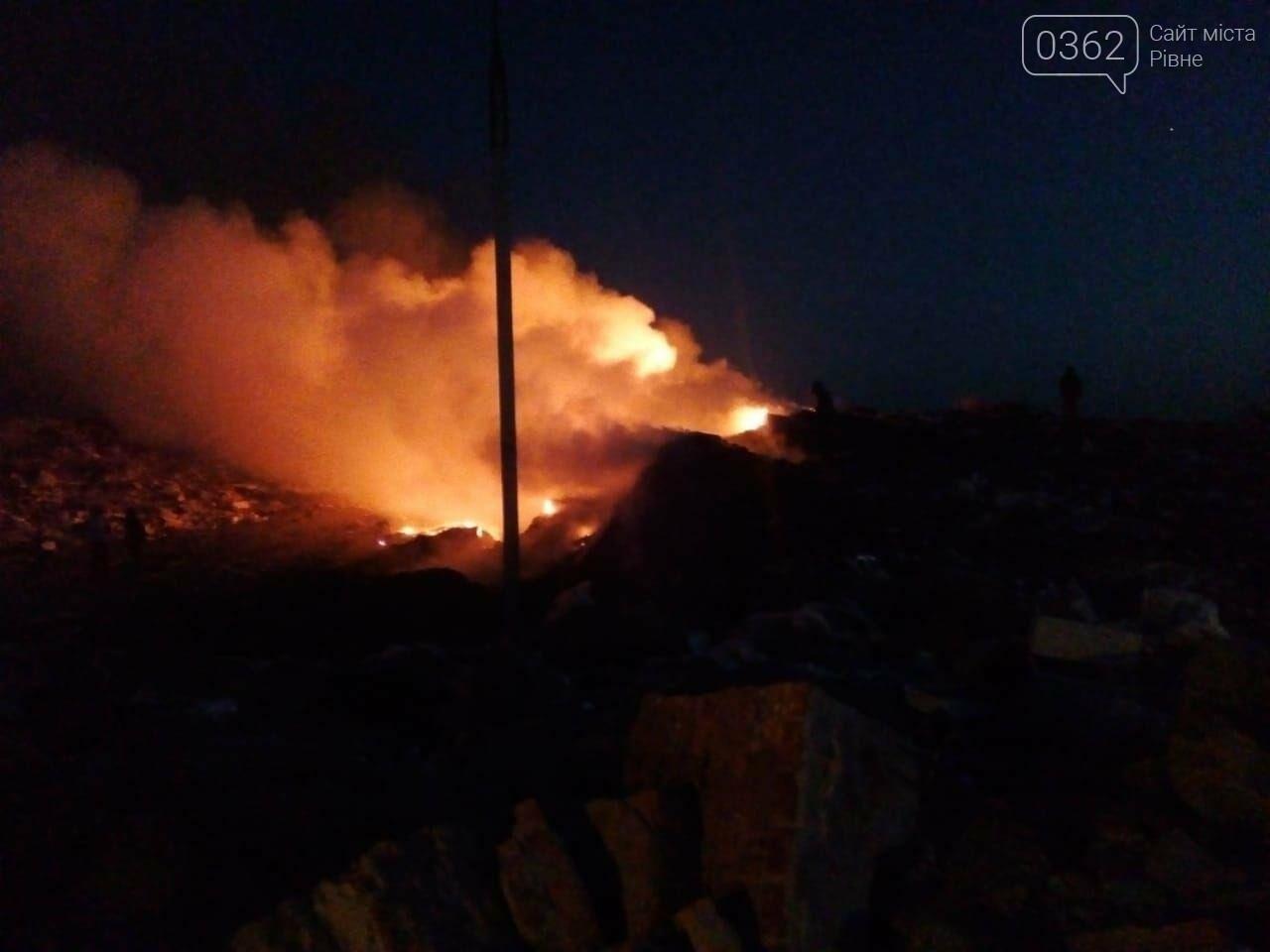 Завтра у Рівному збереться комісія, аби вирішити, як попередити пожежі на сміттєзвалищах, фото-1