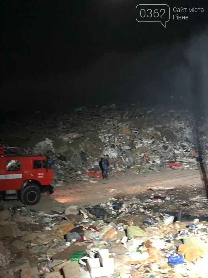 Завтра у Рівному збереться комісія, аби вирішити, як попередити пожежі на сміттєзвалищах, фото-4