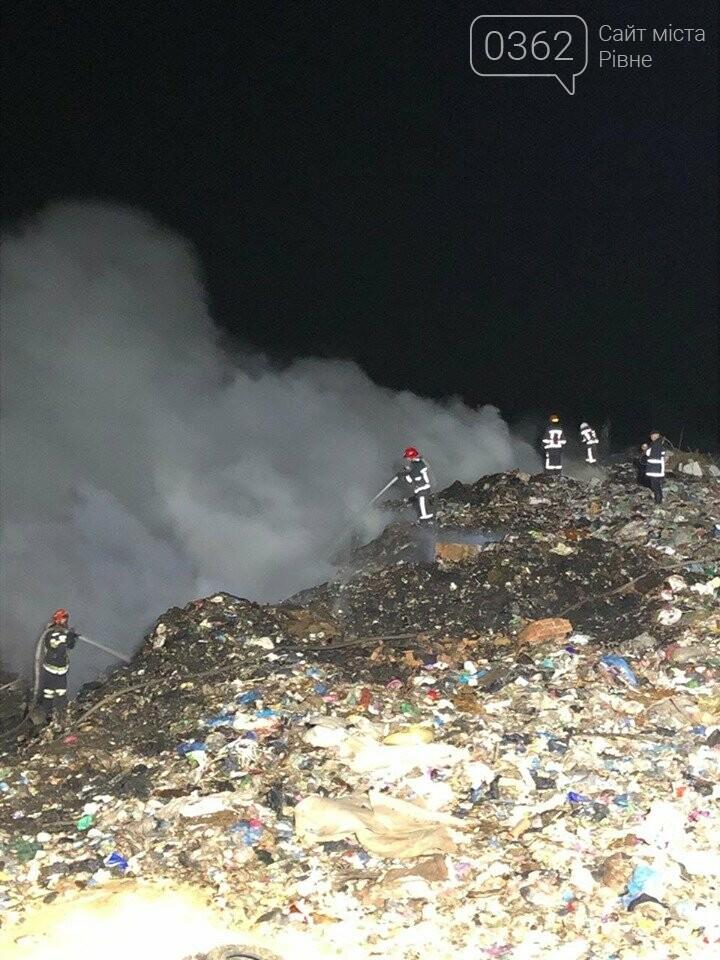 Завтра у Рівному збереться комісія, аби вирішити, як попередити пожежі на сміттєзвалищах, фото-3