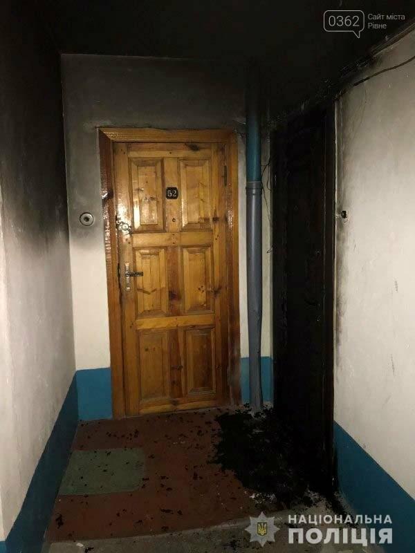 Рівненська поліція розшукує підпалювача дверей (ФОТО), фото-1