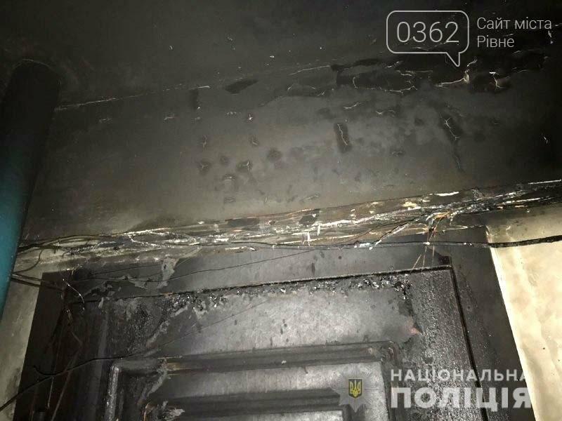 Рівненська поліція розшукує підпалювача дверей (ФОТО), фото-2