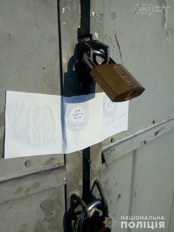 Станом на даний момент на Рівненшині «прикрили» 67 нелегальних заправок  (ФОТО, ВІДЕО), фото-1