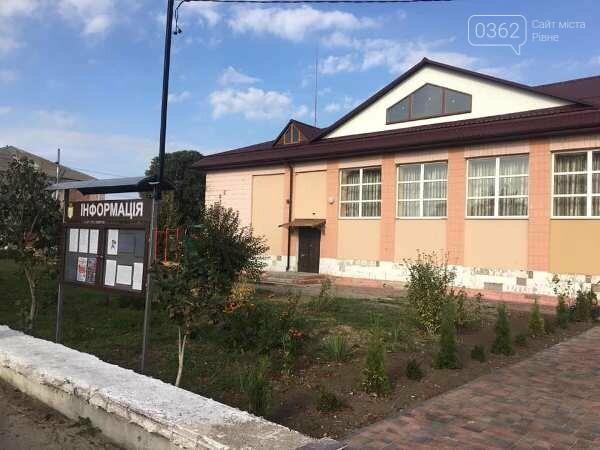 Реставрація на мільйон: біля Рівного оновили Будинок культури (ФОТО), фото-1
