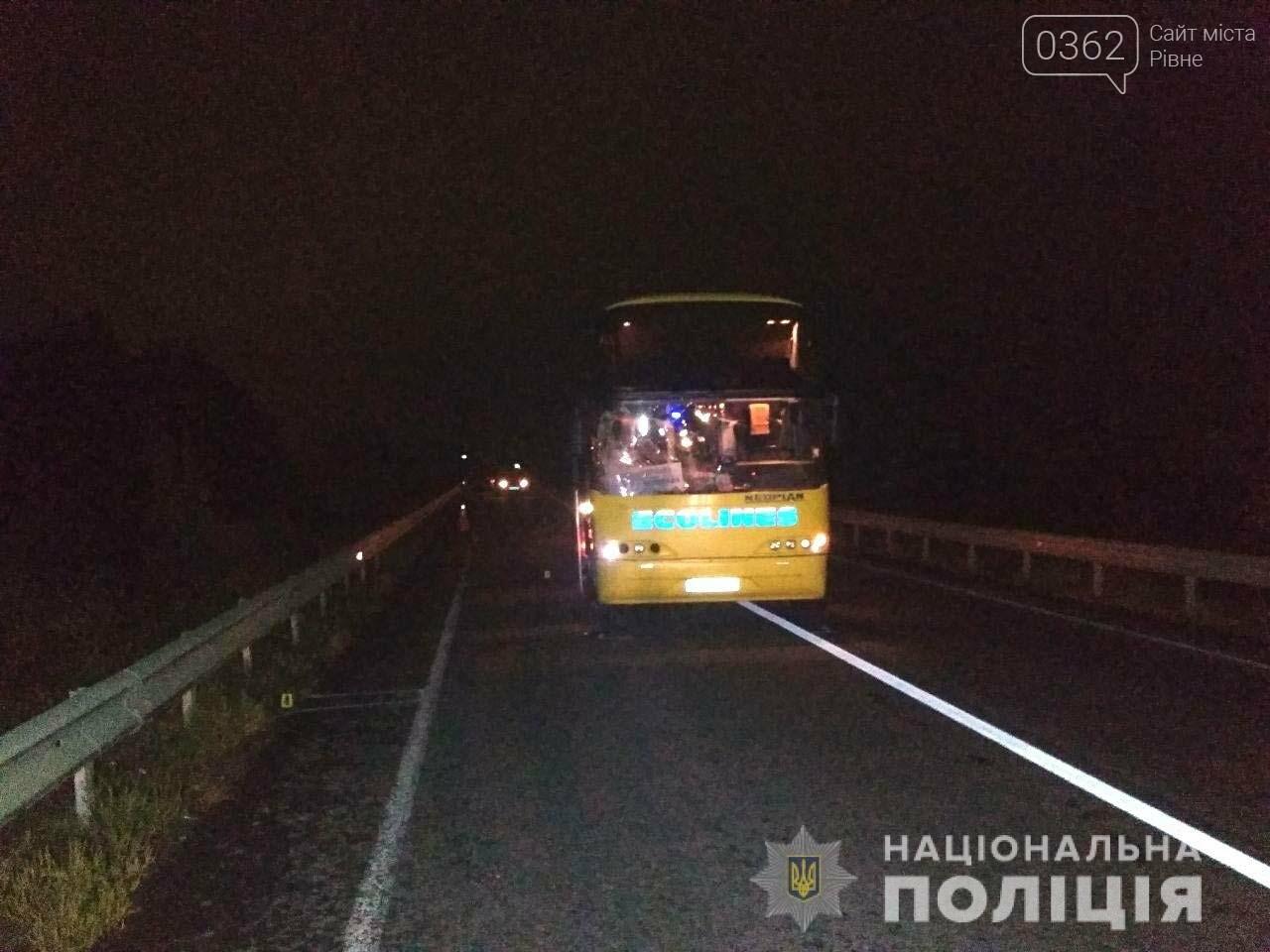Під колесами автобуса «Київ-Варшава» загинув сарненчанин (ФОТО), фото-1