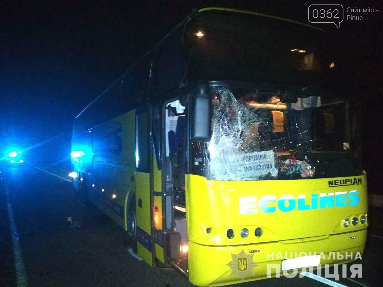 Під колесами автобуса «Київ-Варшава» загинув сарненчанин (ФОТО), фото-2