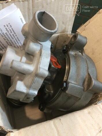 реставрація турбін