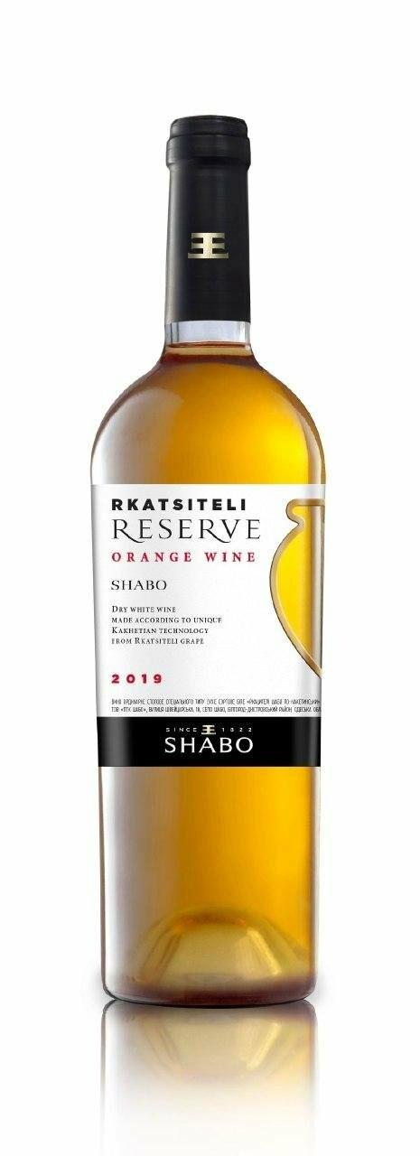 Ексклюзив від SHABO: вино, створене під землею, фото-3