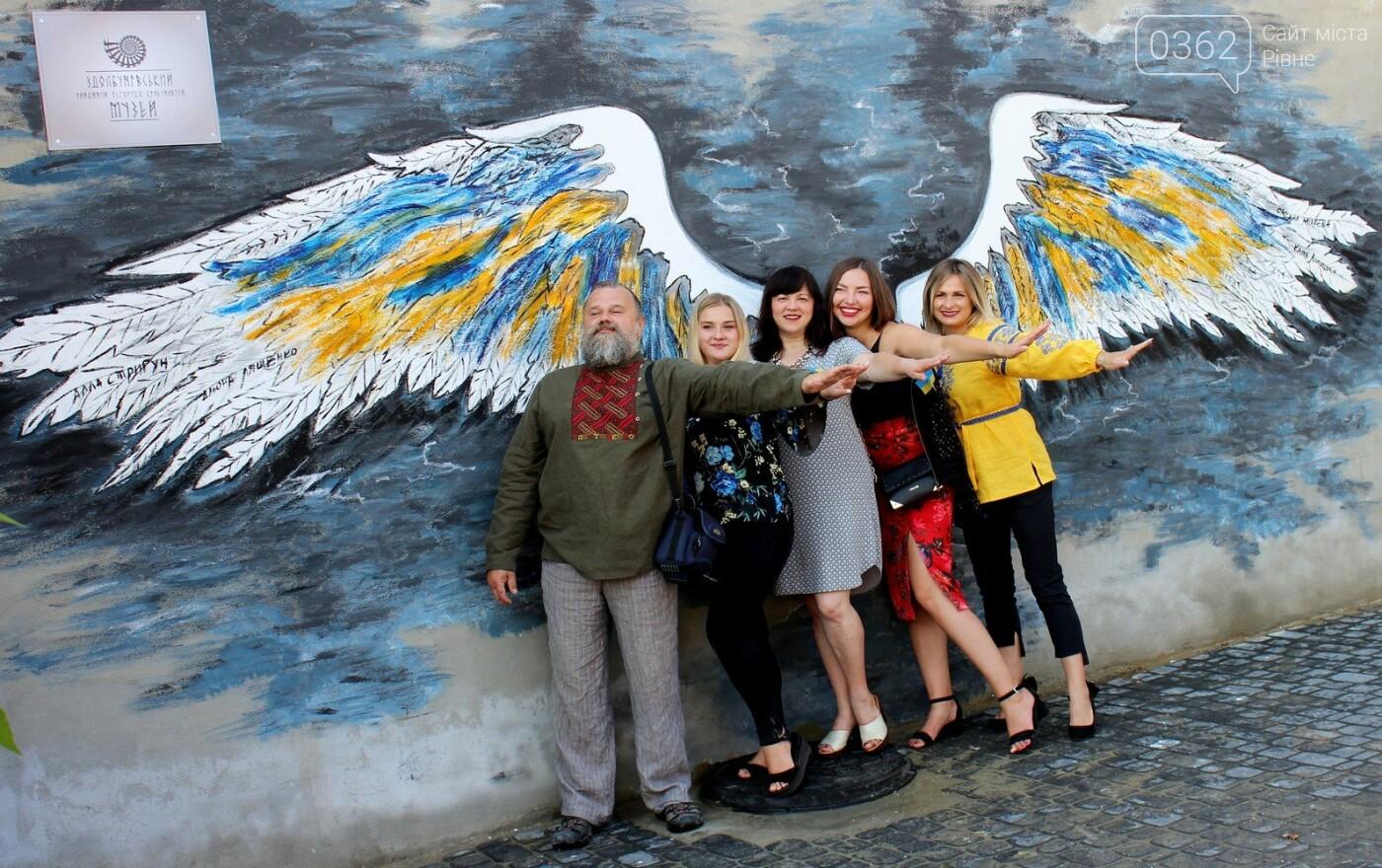 «Кожен із нас ангел своєї незалежності»: нова фотозона з'явилася у Здолбунові (ФОТО) , фото-1