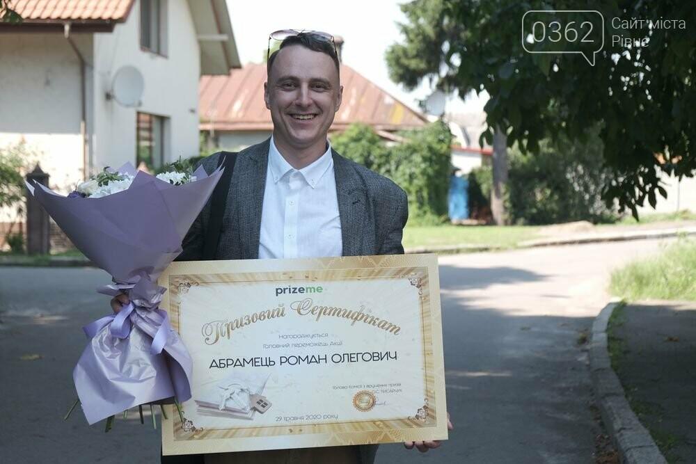 Удача любить цілеспрямованих: «Прайзмі» вручила гроші переможцю з Рівного, фото-1