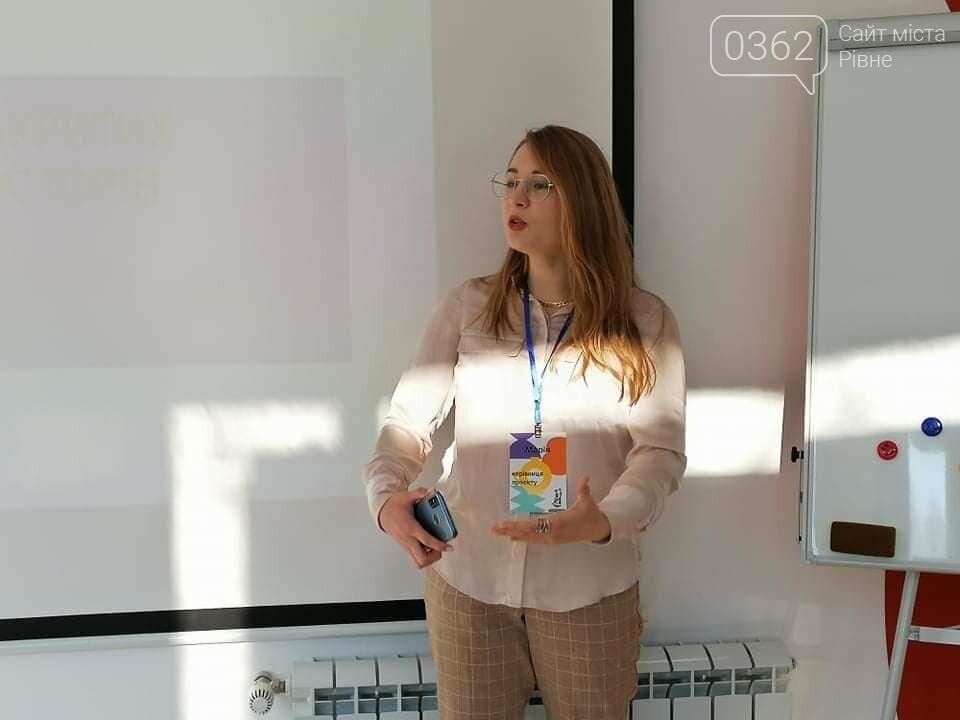 У Рівному безкоштовно навчать англійської мови у Гончаренко центр (ФОТО), фото-5