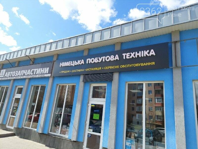 Чому варто купити техніку бу для дому західноєвропейських виробників?, фото-11