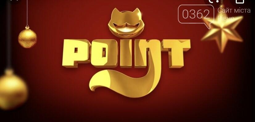 Грати онлайн в клубі PointLoto і перемагати, фото-1