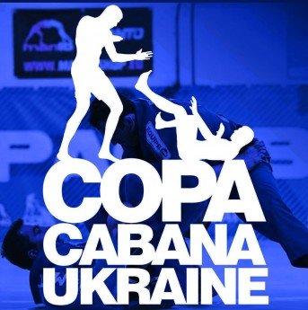 Логотип - Copacabana Rivne, борцівський клуб (Бразильське джиу-джитсу, греплінг, панкратіон)