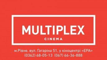 Логотип - Кінотеатр «Мультиплекс» у кіноцентрі «Ера»
