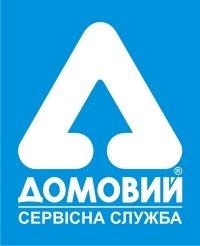 Логотип - Сервісна служба Домовий