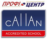 Логотип - Профі-центр, курси іноземних мов, курси англійської мови в Рівному