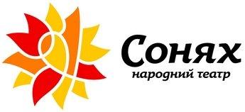 Логотип - Театр «Сонях»