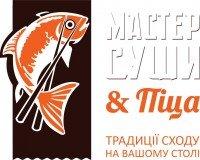 Логотип - Мастер СУШИ & ПІЦА, доставка суші та піци