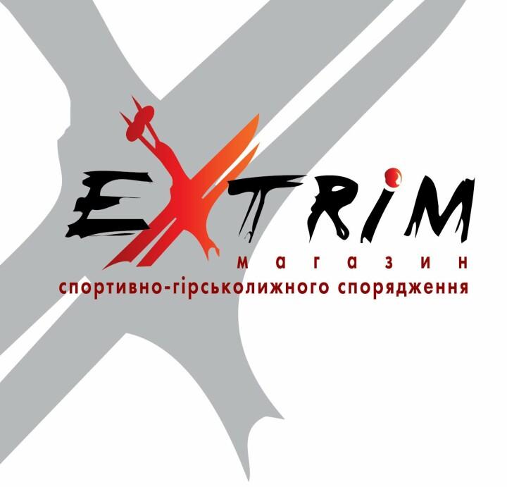 Логотип - ЕКСТРІМ - магазин спортивного та гірськолижного спорядження в м. Рівне