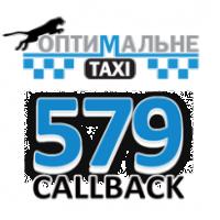 Логотип - 579 - Оптимальне таксі
