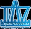 Логотип - Проектно-будівельна компанія. «ГарантАвтоЗахід»