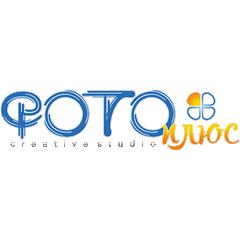 """Креативна студія """"ФотоПлюс"""""""