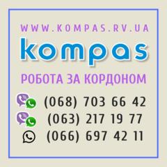 Логотип - Агенція з працевлаштування за кордоном