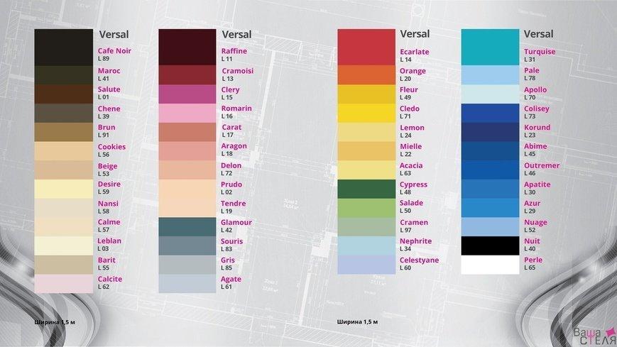 Палітра кольорів натяжних стель, фото-2