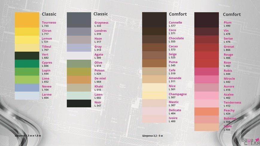 Палітра кольорів натяжних стель, фото-1